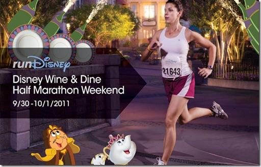 winedine2011